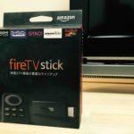 スポナビライブをテレビで見よう!Amazon fire TV stick を購入しました。