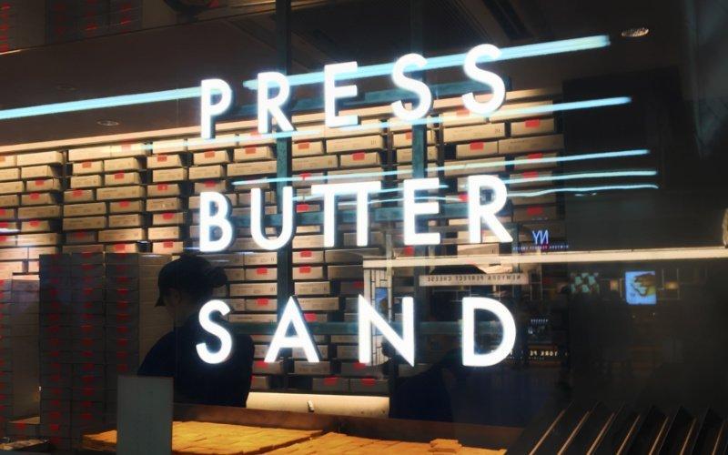 東京駅でおすすめなおみやげ PRESS BUTTER SAND(プレスバターサンド)
