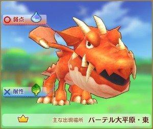 いねむりドラゴン属性・弱点【ファンタジーライフオンライン/FLO】