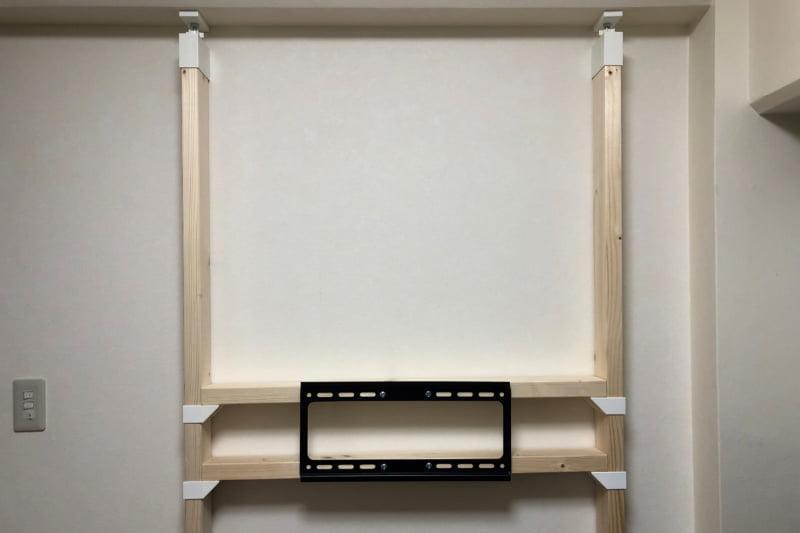 壁掛けテレビの作り方手順