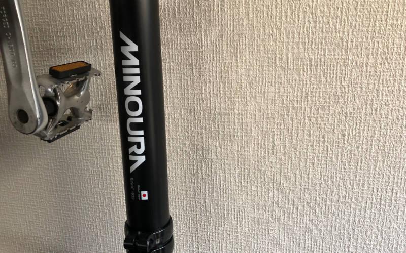 MINOURA (P-500AL-7S) 自転車ディスプレイスタンド ペアスタンド